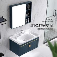 廠家直銷北歐衛浴套裝太空鋁浴室柜組合洗手池小戶型洗臉盆衛生間