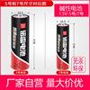 供应诺雷电池 碱性5号电池 AA电池 中文电池