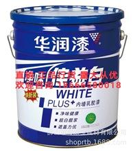 華潤漆佳益白內墻乳膠漆凈味環保無甲醛內墻水性華潤乳膠漆20KG
