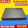 專業提供 2U數字會議系統機箱 深圳機箱機殼  臥式機箱歡迎選購