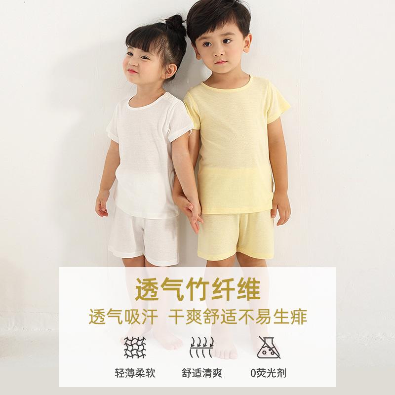 批發兒童內衣套裝夏新款 中小童男女寶寶短袖透氣竹纖維套裝 代理