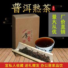 云南勐海熟茶特級正宗養胃古樹普洱茶2016年散茶葉批發500g散裝