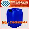 供應四甲苯 30L裝 高純度低餾四甲苯 歡迎來電垂詢