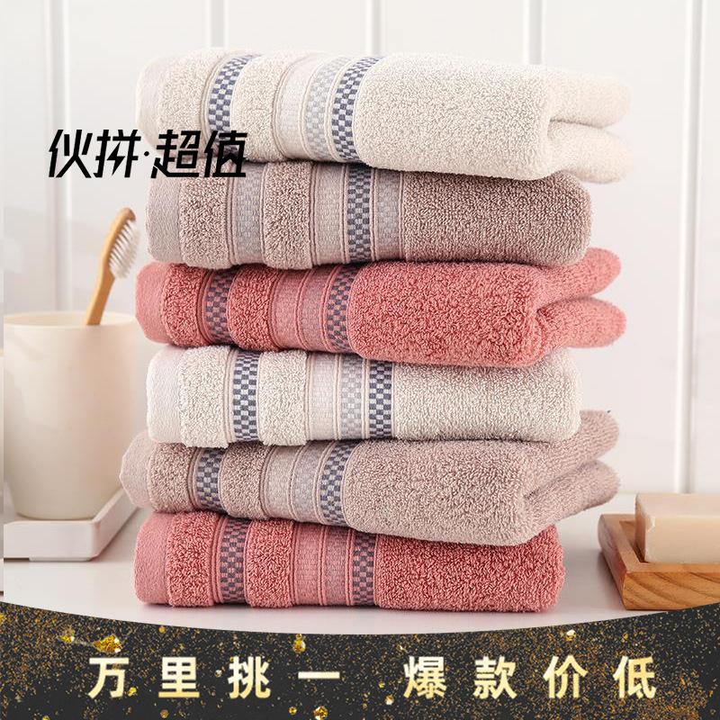 厂家批发纯棉40股加厚酒店毛巾成人家用洗脸面巾吸水毛巾礼品定制-