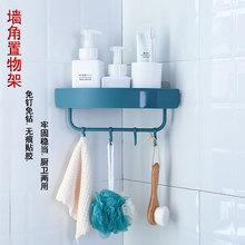 免打孔浴室置物架 衛生間掛壁收納架 洗漱用品置物架馬桶置物架