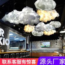 爆款云朵吊灯网红蚕丝白云棉花灯工程装饰创意餐厅奶茶服装店吊具