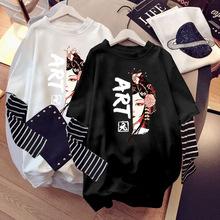 條紋假兩件女裝批發2020韓版新款大碼秋季上衣潮寬松學生T恤長袖