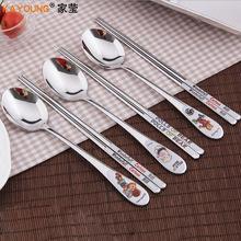 进口不锈钢儿童餐具两件套韩国进口304不锈钢筷子勺子套优游棋牌游戏批发