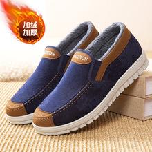 秋冬棉鞋新款外貿老北京布鞋男鞋單棉同款一腳蹬加厚保暖運動鞋