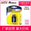 供应9V碱性电池 1粒吊卡 1PC/BLISTER