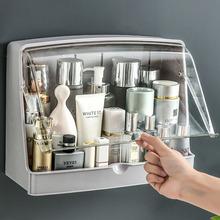 壁掛式化妝品收納盒免打孔透明防塵浴室衛生間掛墻上洗漱臺置物架