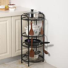 工廠直銷多功能廚房置物架鍋架 創意多層收納整理鍋架批發