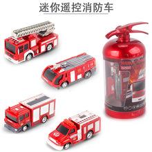 9802A迷你遥控消防车无线充电仿真云梯车带灯光儿童电动玩具汽车