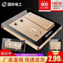 国际电工86型开关插座暗装墙壁一开五孔USB充电面板多孔家用16A