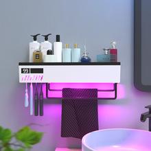 廠家直銷智能紫外線牙刷毛巾消毒器免打孔浴室殺菌掛架衛浴置物架