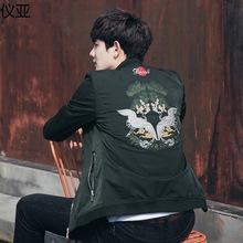2020新款青年松鹤刺绣夹克男士韩版修身学生中国风外套