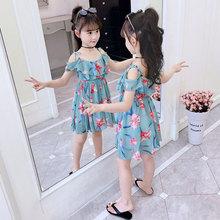 女童雪紡連衣裙夏季2020新款兒童裙子女孩荷葉邊碎花朵無袖吊帶裙