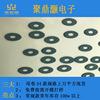 【聚鼎灝】外徑8mm*內徑3mm墊圈 變頻器絕緣墊片 0.4mm發電機墊片