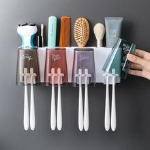 牙刷置物架免打孔漱口杯刷牙杯掛墻式衛生間壁掛式收納盒牙缸套裝