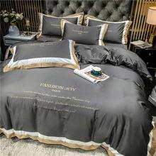 一件代發簡約撞色60支長絨棉四件套刺繡全棉純棉1.8m被套床上用品