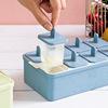 雪糕模具家用自制冰棒冰棍冰淇淋創意兒童可愛冰淇凌冰格制冰模具