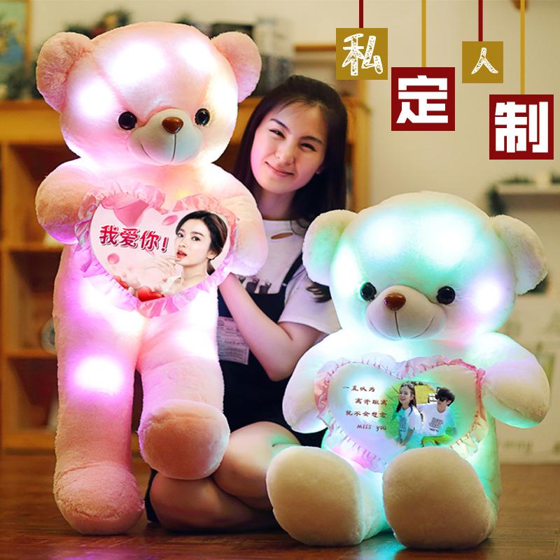定制發光抱抱熊貓毛絨玩具公仔女生生日禮物七夕情人節創意小禮品