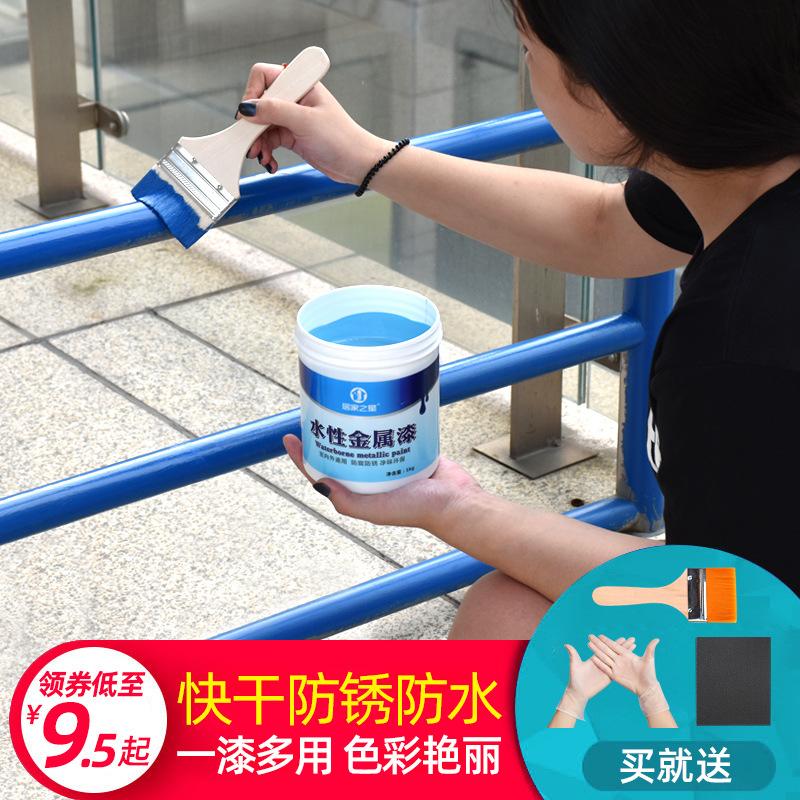 *水性油漆金属防锈漆自喷家用栏杆铁门窗翻新暖气片无味快干漆