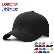 印花廣告帽純色鴨舌帽定做棒球帽定制logo刺繡光板遮陽帽戶外秋冬