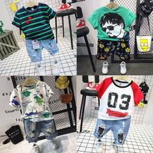地攤童裝夏裝套裝2020新款中小童男孩夏季兒童時尚韓版洋氣套裝潮