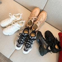 老爹鞋女ins潮2020新款網紅厚底顯腳小白黑色D家內增高運動休閑鞋