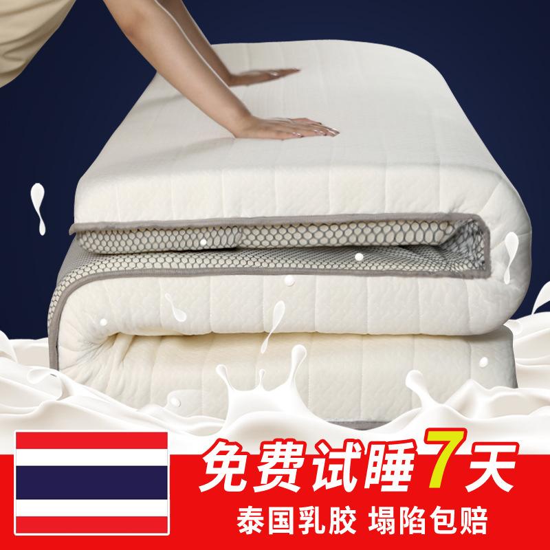 泰国乳胶床垫软垫加厚海绵榻榻米单人地铺睡垫宿舍床褥子租房专用