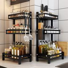不銹鋼廚房置物架落地多層臺面油鹽醬醋調味料用品收納架家用大全
