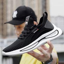 跨境外貿新款飛織男鞋爆款眼鏡男鞋時尚潮鞋男運動鞋跑步鞋男鞋子