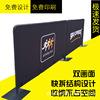 【免费全彩双面印刷】可折叠金属款户外活动快展护栏围挡150*85CM