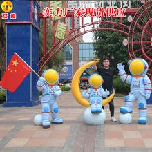 大型宇航員人物雕塑玻璃鋼卡通太空人創意模型商場科技館裝飾擺件