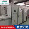 定制人機界面控制箱 觸摸屏控制箱 PLC觸摸屏自動控制柜
