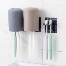 牙刷架套裝免打孔衛生間多功能壁掛式兩人情侶牙刷杯漱口杯置物架