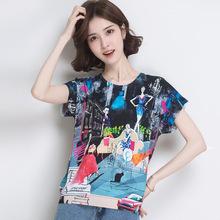 時尚2020夏季OL氣質印花冰麻套頭短袖圓領寬松型女式T恤代理加盟