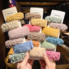 彩色羊羔毛發夾女韓國氣質可愛毛線發卡夾子發飾毛絨邊夾劉海頭飾