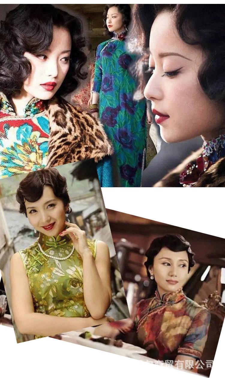 古装假发刘海片大波浪老上海复古旗袍民国造型手推波纹刘海
