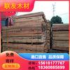 批发桉木 定尺加工桉木枕木 工程建筑料 托盘包装料批发