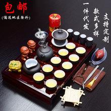 廠家直銷整套實木茶盤茶具套裝紫砂功夫茶具商務禮品定制一件代發