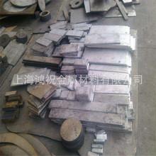 310S/2520不锈钢中厚板  割板  水切割板  割圆 割方