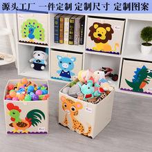 兒童玩具收納箱大號裝衣服玩具整理箱子家用儲物箱布藝家居用品