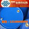 批發醋酸異丁酯 乙酸異丁酯 IBAC 歡迎來電垂詢 聯合化工集團