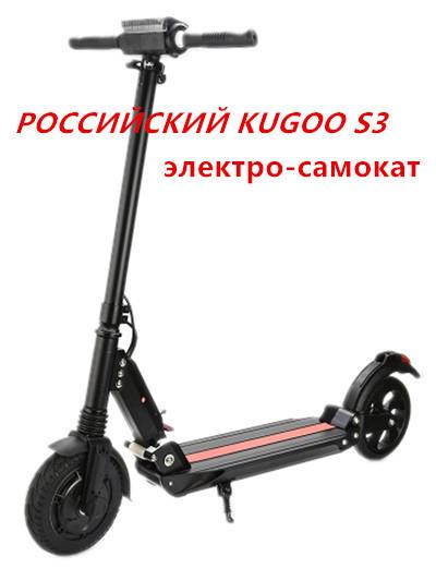 KU GOO S3-
