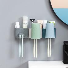 多功能創意簡約 牙刷架免打孔牙具座杯子通用杯架牙刷牙膏置物架