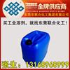 供應工業級二甲苯 高純度二甲苯 30L裝 聯合化工集團
