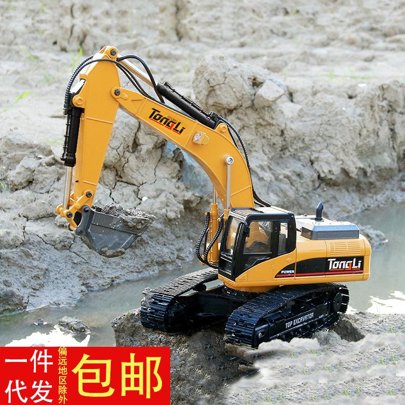 童励23通道钩机汇纳遥控工程车580挖掘机男孩遥控大玩具合金模型