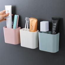 壁掛式牙刷架牙膏盒衛生間牙刷筒創意免打孔牙具盒家用浴室置物架